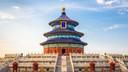 北京跟團游