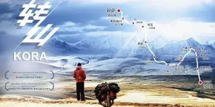 轉山丨真實的滇藏騎行竟然是這樣的!
