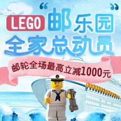 上海邮轮页面