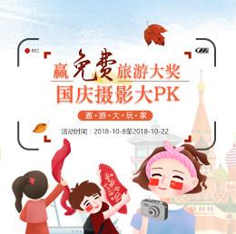 上海摄影招募