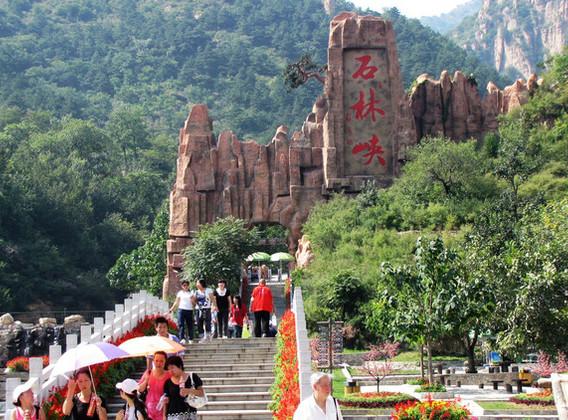 【石林峡直通车】北京石林峡 暑期亲子游 挑战UFO