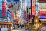【富士花海】日本本州全景魅力双城7日游【双温泉/明示酒店/东京大阪自由/富士花海or富士摩天轮】