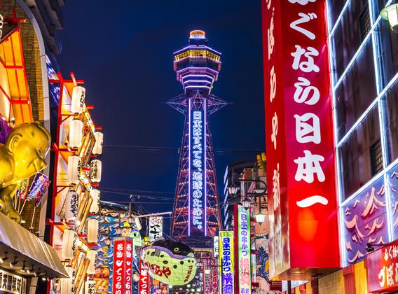 【特价机票】日本大阪往返5晚6天百变自由行【往返机票/优选东航深航国航直飞】
