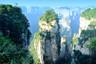 【购实惠】湖南长沙/韶山/张家界森林公园/云天渡玻璃桥/天门山/魅力湘西/凤凰古城6日游【双高/玩美潇湘】