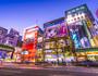 东京6日游,东京6日游费用-中青旅遨游网