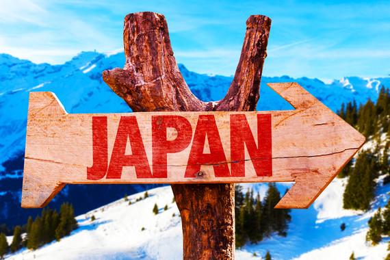 【遨游臻选】日本本州东京+富士山+大阪+京都7日6晚半自助
