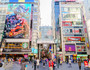 大阪7日游,大阪7日游費用-中青旅遨游網