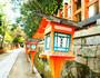京都6日游,京都6日游费用-中青旅遨游网