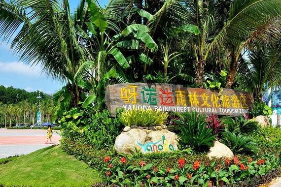 绝壁海景—全程入住指定5星标准酒店,分界洲岛/南山/呀诺达(专属VIP通道)/天涯海角,赠送雨林悬崖挑空网红玻璃栈道,大咖景点颜值一线。
