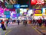 香港4日游,香港4日游费用-中青旅遨游网