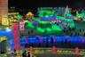 【周边游 北京冰灯】北京2020龙庆峡冰灯一日游