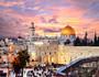 以色列约旦13日游【以航直飞/九大世界遗产/犹太人家庭晚餐】